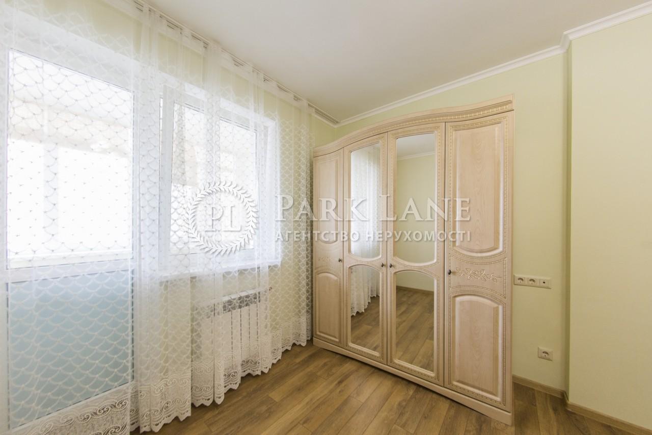 Квартира ул. Кондратюка Юрия, 3, Киев, L-25324 - Фото 8