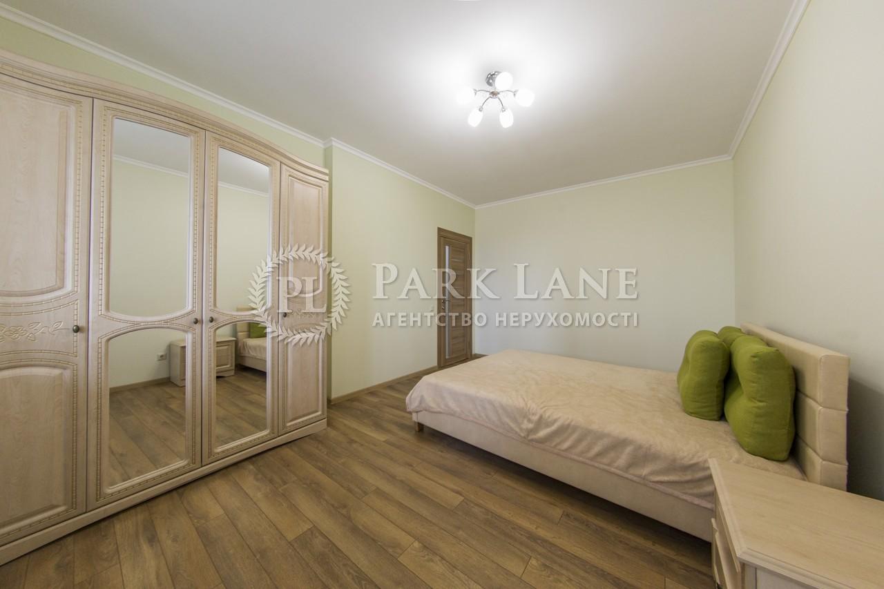 Квартира ул. Кондратюка Юрия, 3, Киев, L-25324 - Фото 9