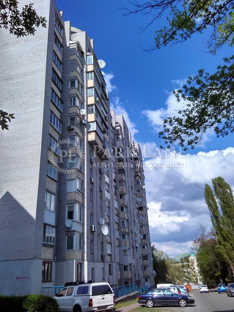 Квартира ул. Тополевая, 4/8, Киев, Z-355418 - Фото 1