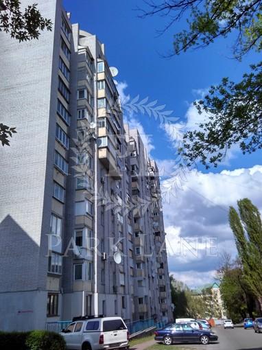 Квартира Тополевая, 4/8, Киев, Z-707025 - Фото