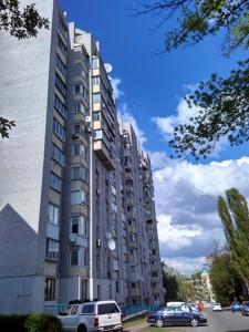 Квартира Z-634393, Тополева, 4/8, Київ - Фото 2