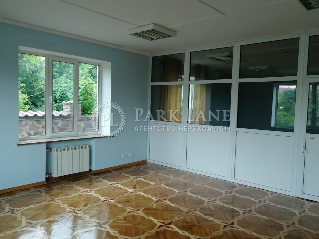 Будинок вул. Пирятинська, Київ, C-32609 - Фото 21