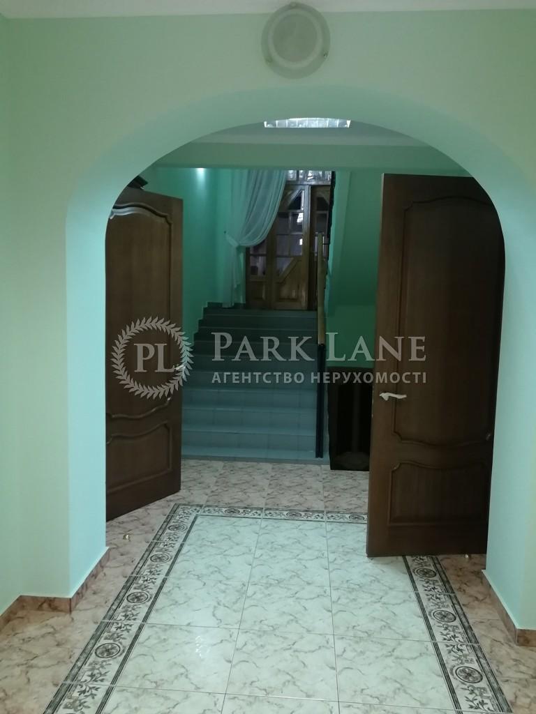 Будинок вул. Пирятинська, Київ, C-32609 - Фото 16