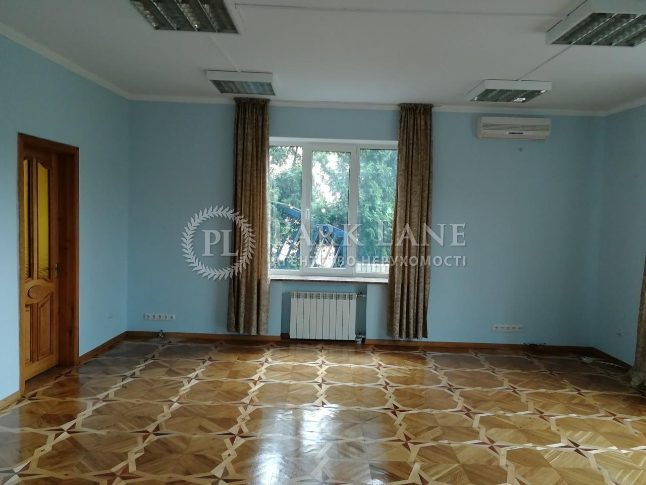 Будинок вул. Пирятинська, Київ, C-32609 - Фото 20