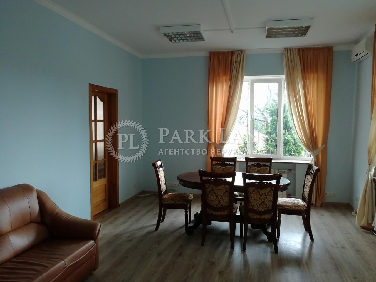 Будинок вул. Пирятинська, Київ, C-32609 - Фото 11