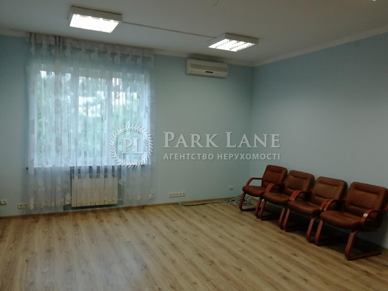 Будинок вул. Пирятинська, Київ, C-32609 - Фото 10