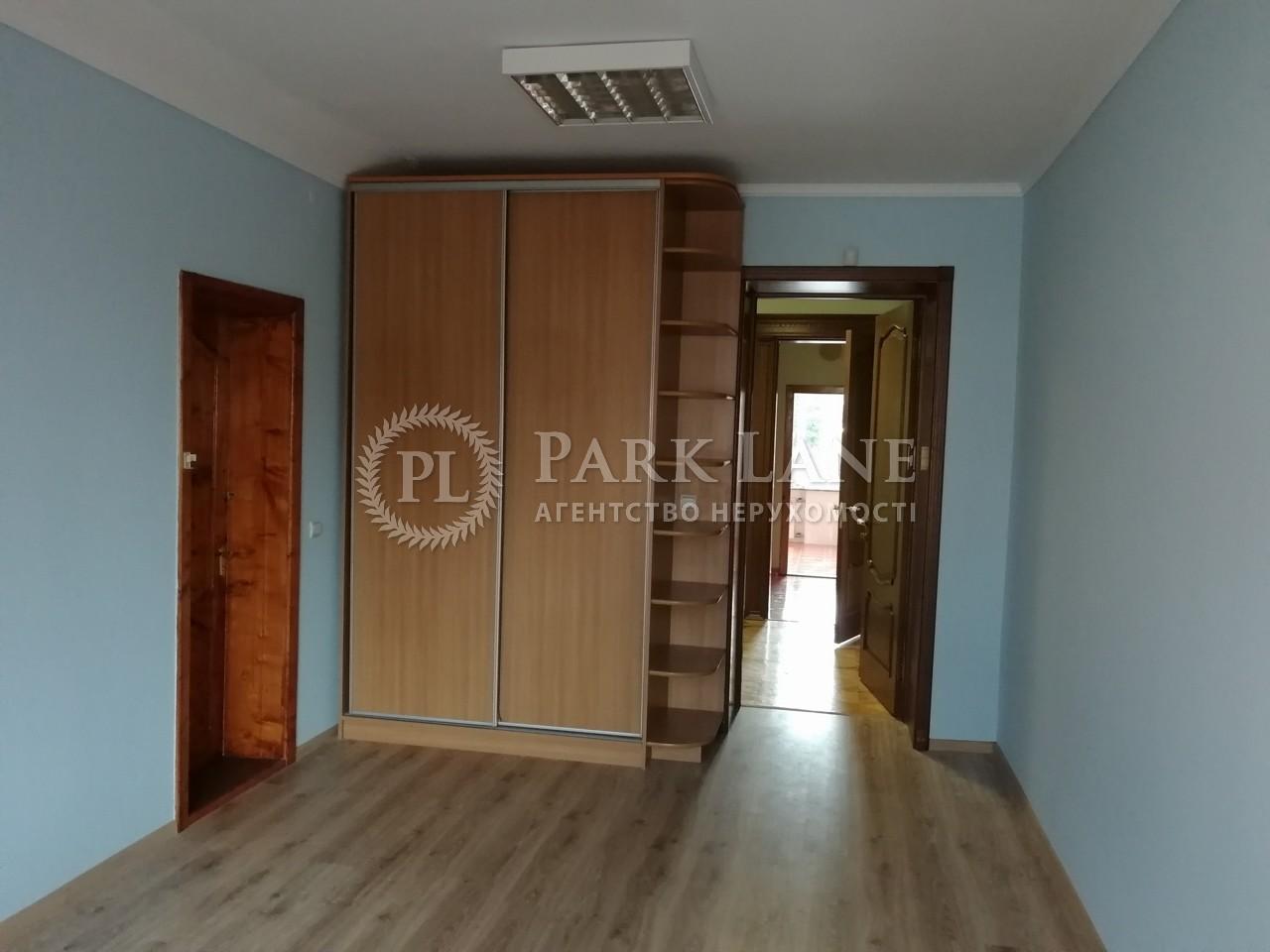Будинок вул. Пирятинська, Київ, C-32609 - Фото 15