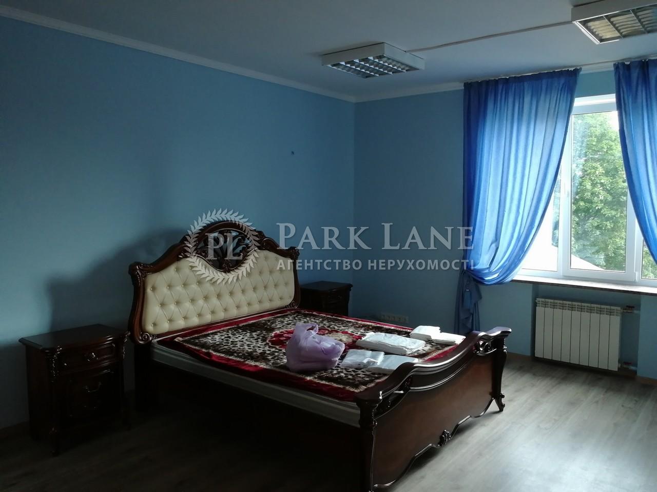 Будинок вул. Пирятинська, Київ, C-32609 - Фото 6