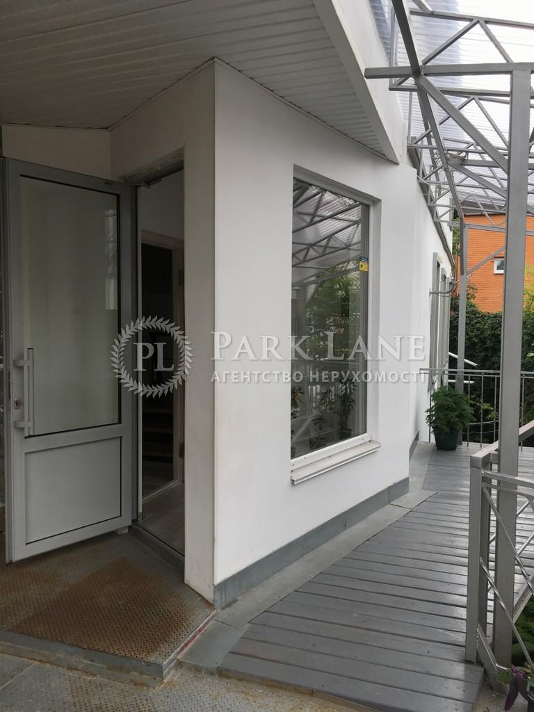 Офис, ул. Редутная, Киев, Z-654921 - Фото 5