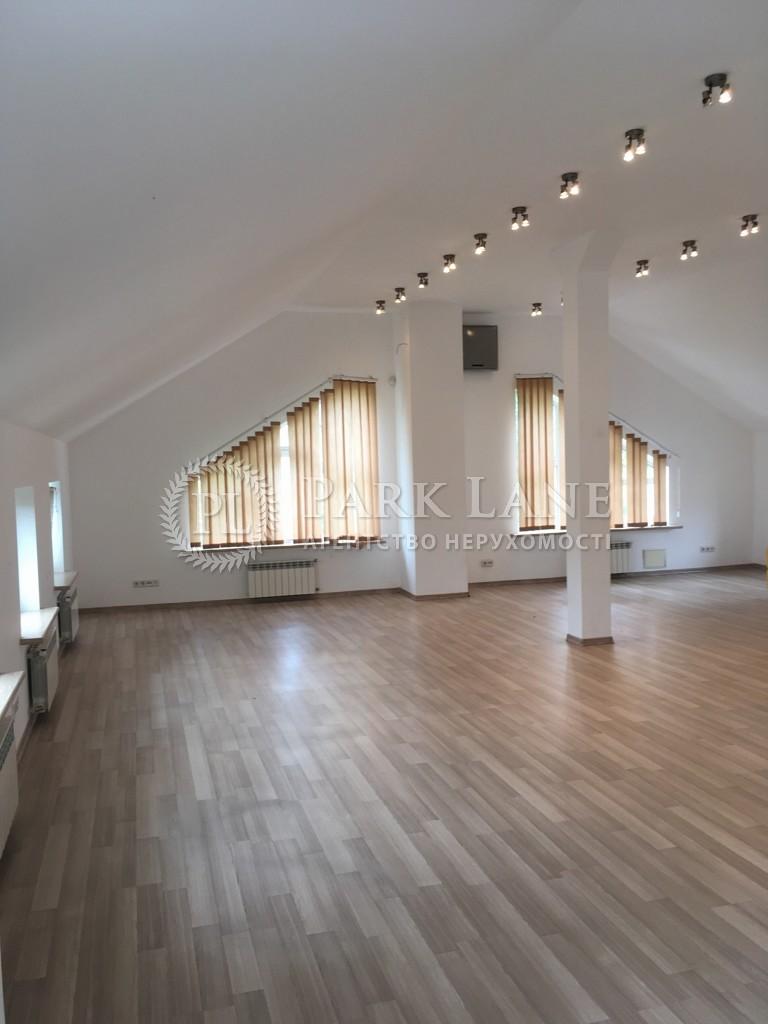 Офис, ул. Редутная, Киев, Z-654921 - Фото 11