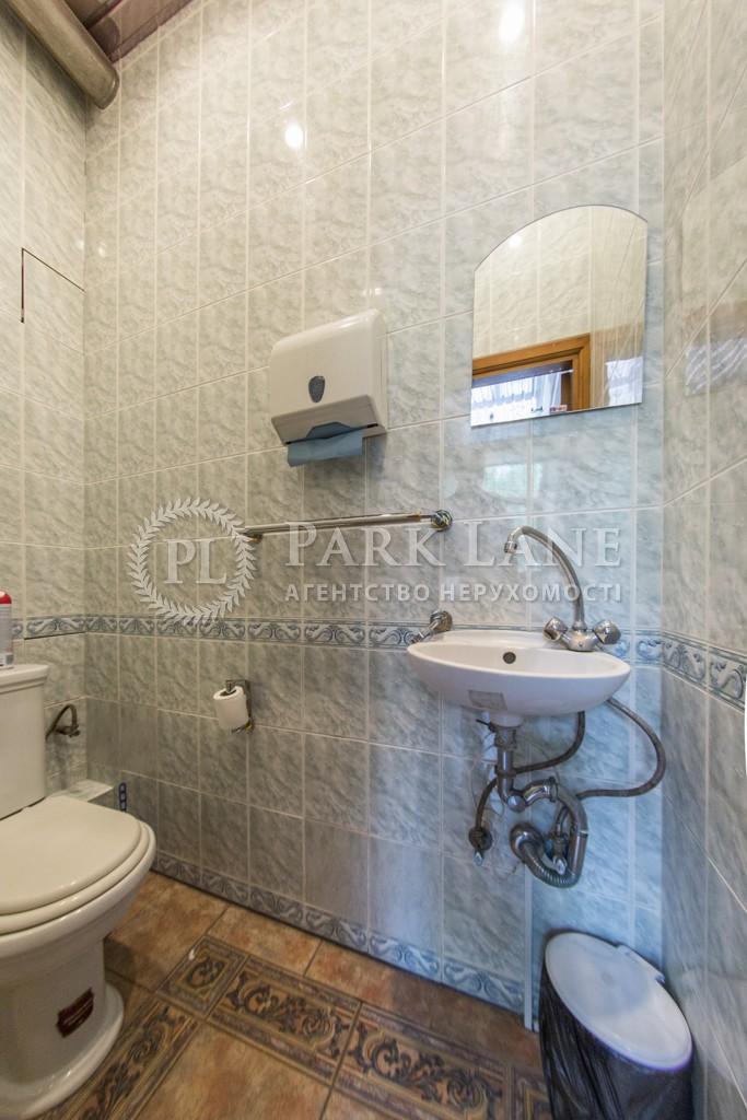 Офіс, N-19934, Січових Стрільців (Артема), Київ - Фото 17