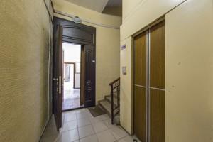 Офіс, N-19934, Січових Стрільців (Артема), Київ - Фото 21