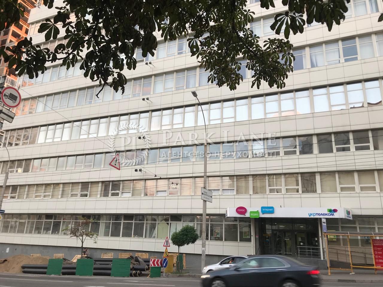 Офис, ул. Антоновича (Горького), Киев, H-42454 - Фото 14