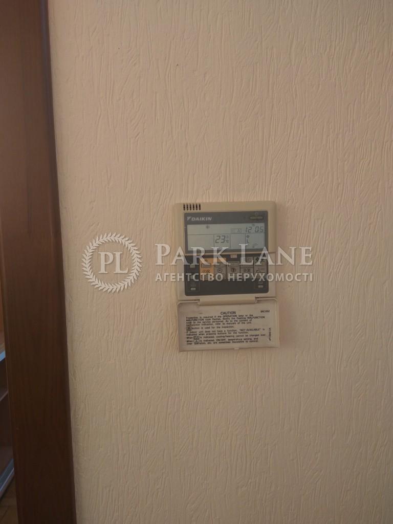 Офис, ул. Антоновича (Горького), Киев, H-42454 - Фото 12