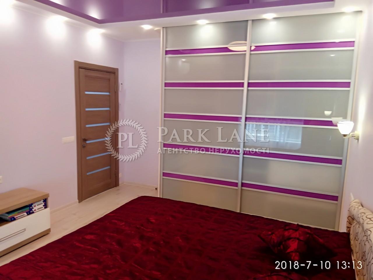 Квартира ул. Заречная, 1г, Киев, R-21117 - Фото 7