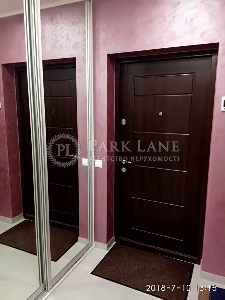 Квартира ул. Заречная, 1г, Киев, R-21117 - Фото 18