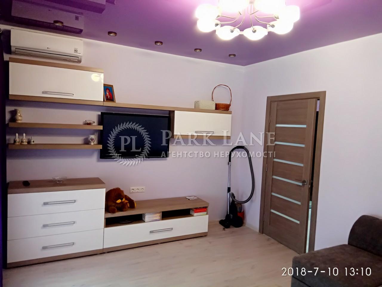 Квартира ул. Заречная, 1г, Киев, R-21117 - Фото 9