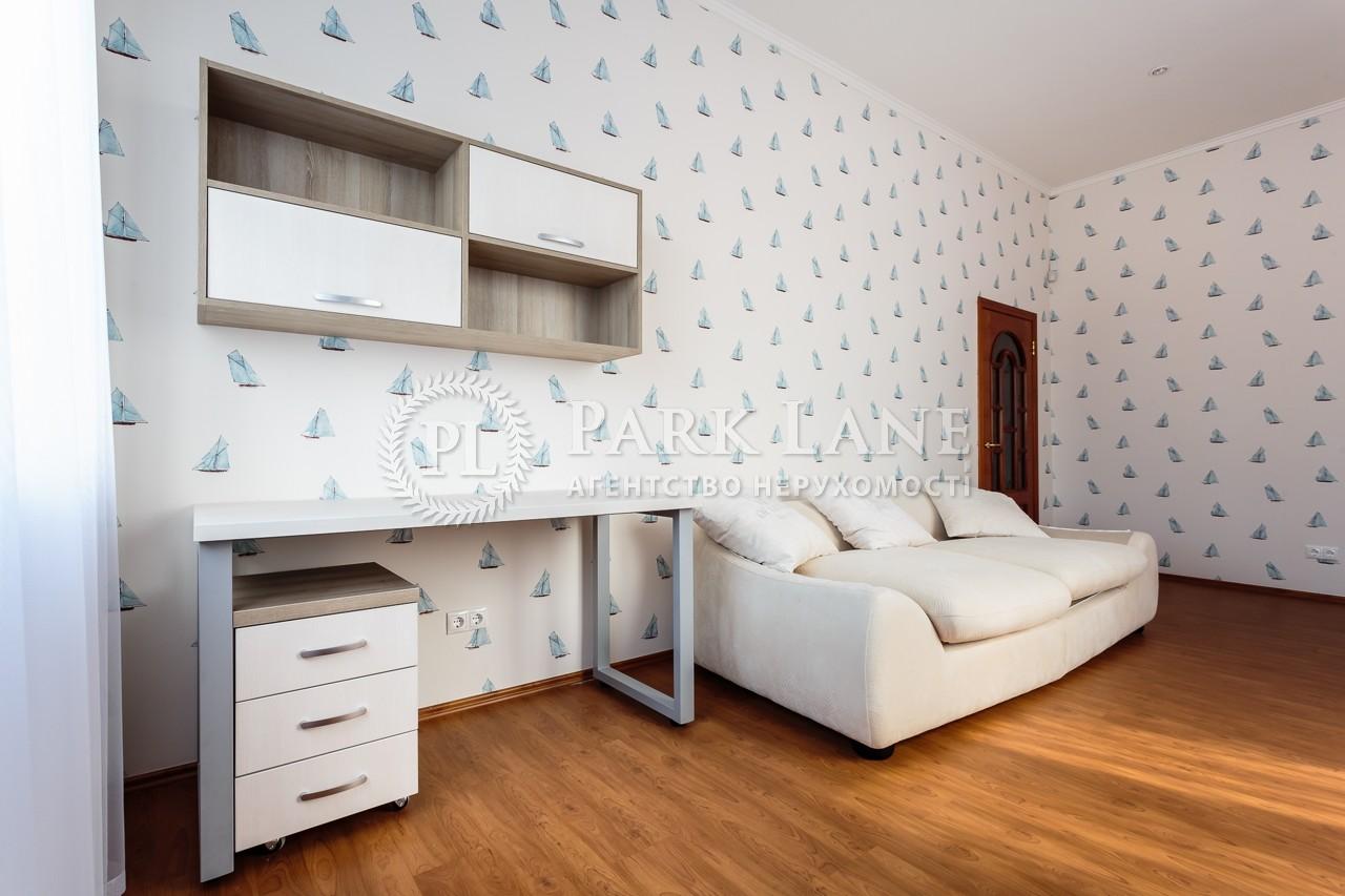 Дом L-25332, Матросова, Киев - Фото 12