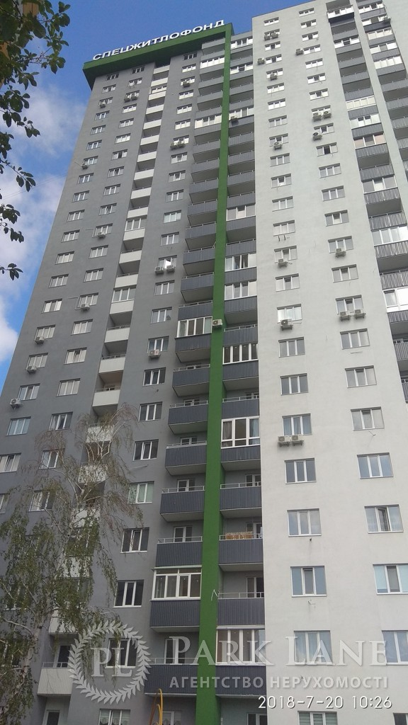 Нежилое помещение, ул. Теремковская, Киев, Z-265093 - Фото 10