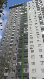 Нежитлове приміщення, Z-265093, Теремківська, Київ - Фото 2