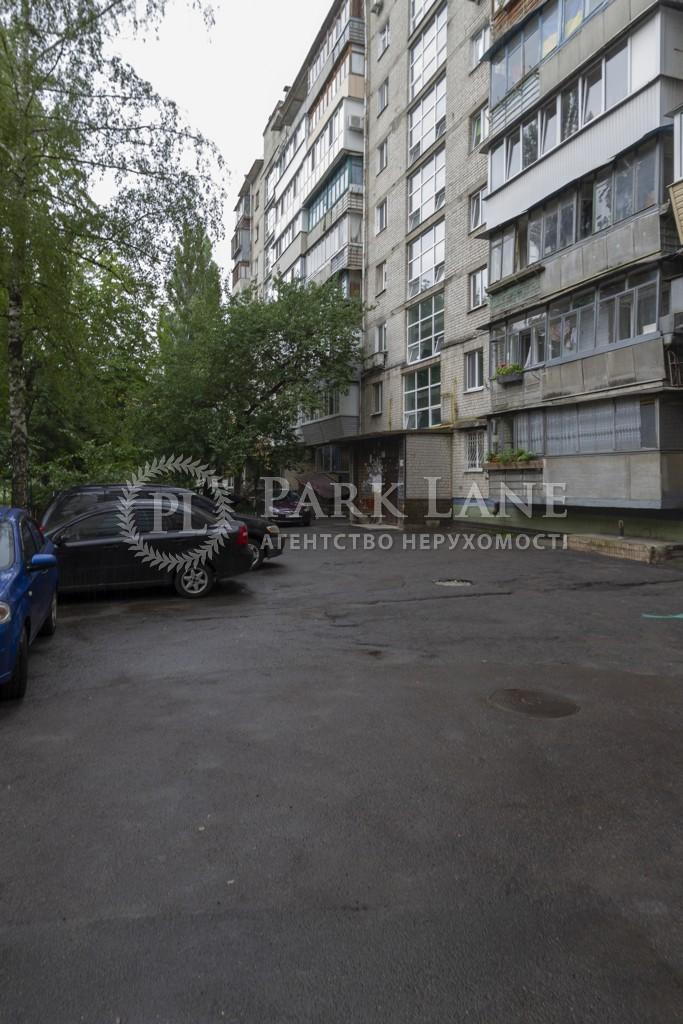 Квартира ул. Молодогвардейская, 12, Киев, J-26013 - Фото 20