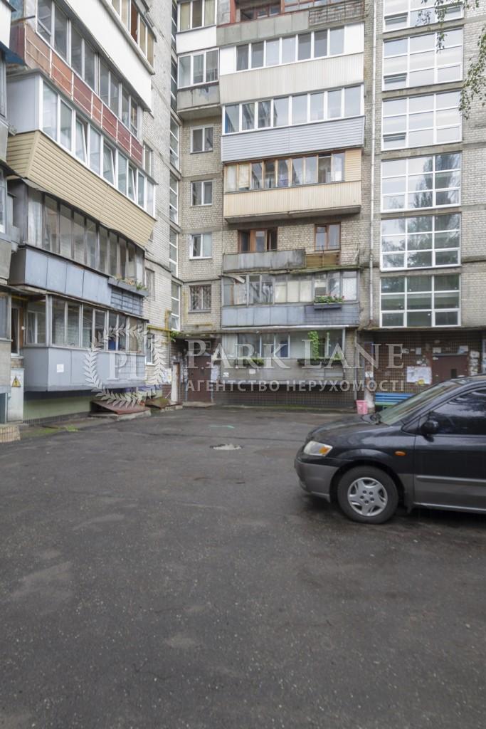 Квартира ул. Молодогвардейская, 12, Киев, J-26013 - Фото 21