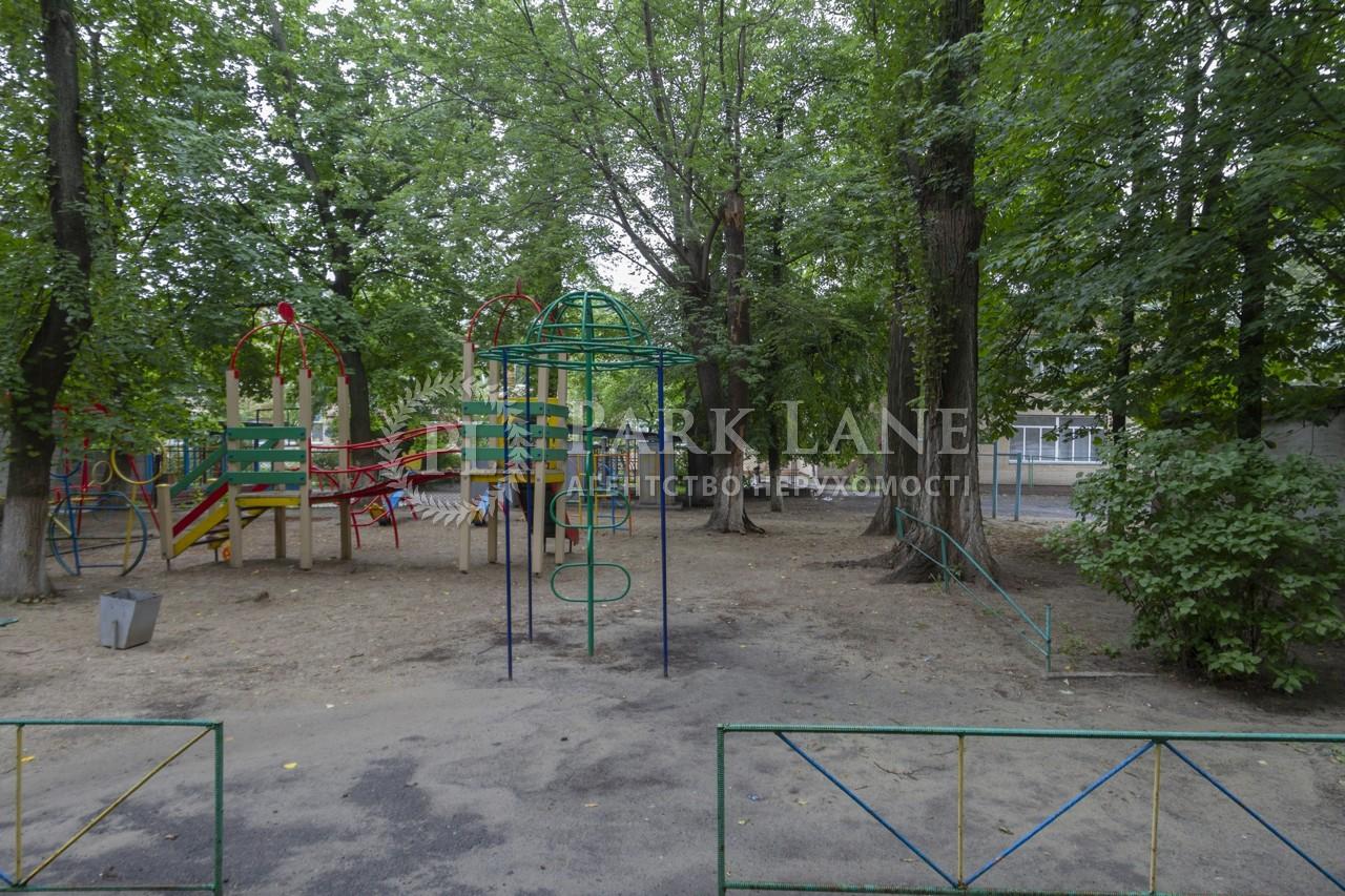 Квартира ул. Молодогвардейская, 12, Киев, J-26013 - Фото 4