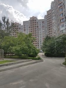 Коммерческая недвижимость, Z-518296, Григоренко Петра просп., Дарницкий район