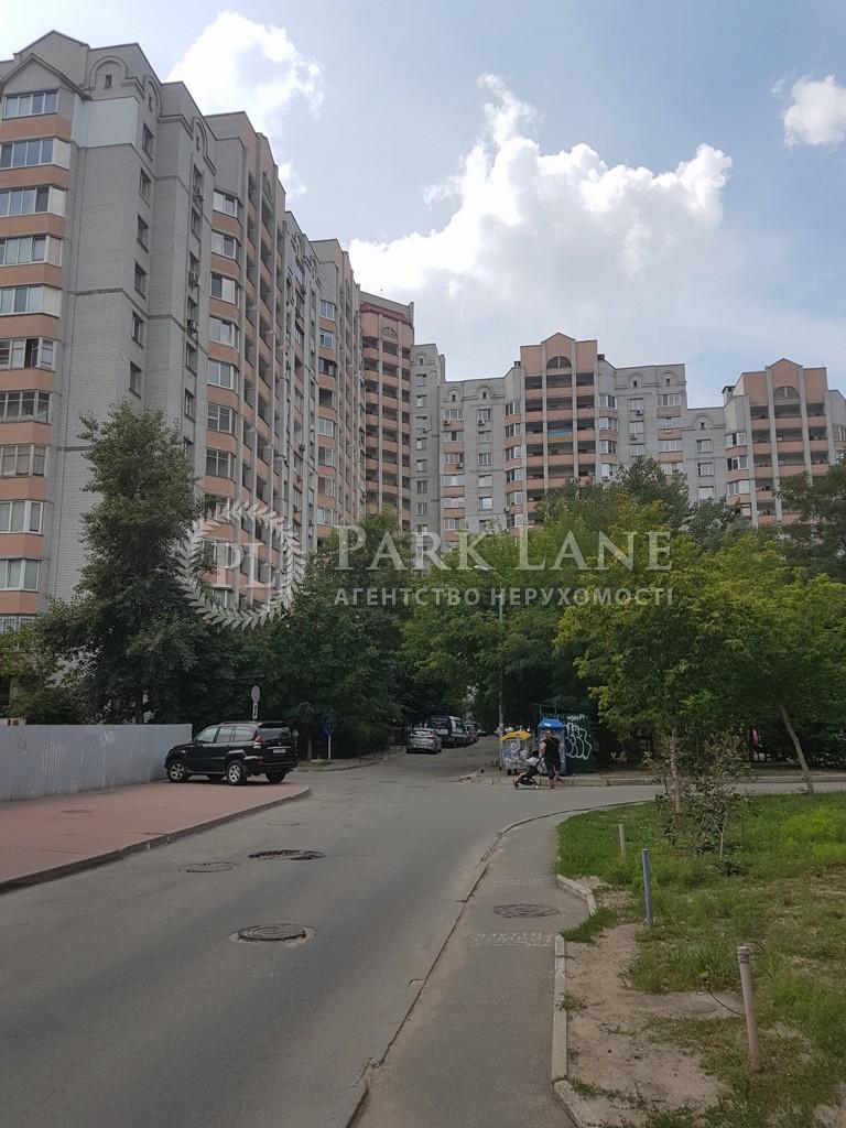 Квартира Григоренко Петра просп., 26а, Киев, Z-1626428 - Фото 10