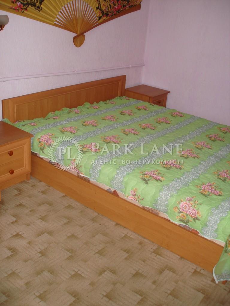 Будинок Z-1826567, Жовтнева, Крюківщина - Фото 3
