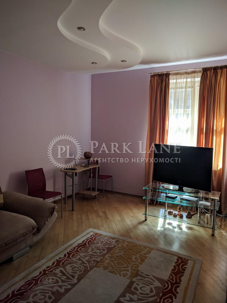 Квартира ул. Коновальца Евгения (Щорса), 32б, Киев, R-19337 - Фото 5