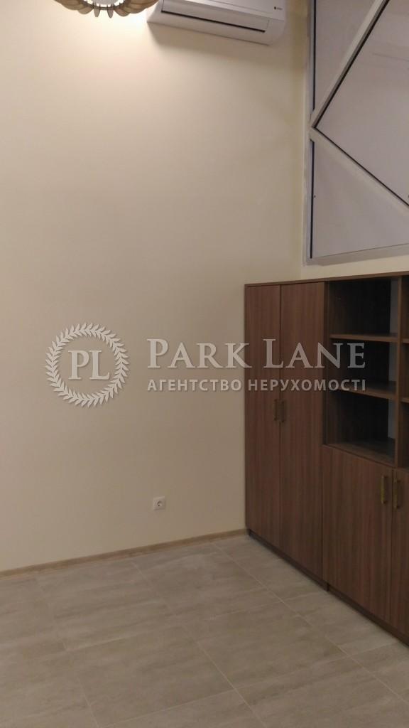 Офіс, Z-271097, Ділова (Димитрова), Київ - Фото 10