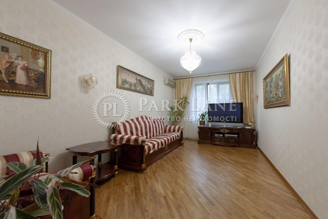 Квартира ул. Марьяненко Ивана, 7, Киев, Z-358740 - Фото 3