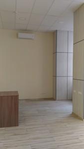 Офіс, Z-271097, Ділова (Димитрова), Київ - Фото 11
