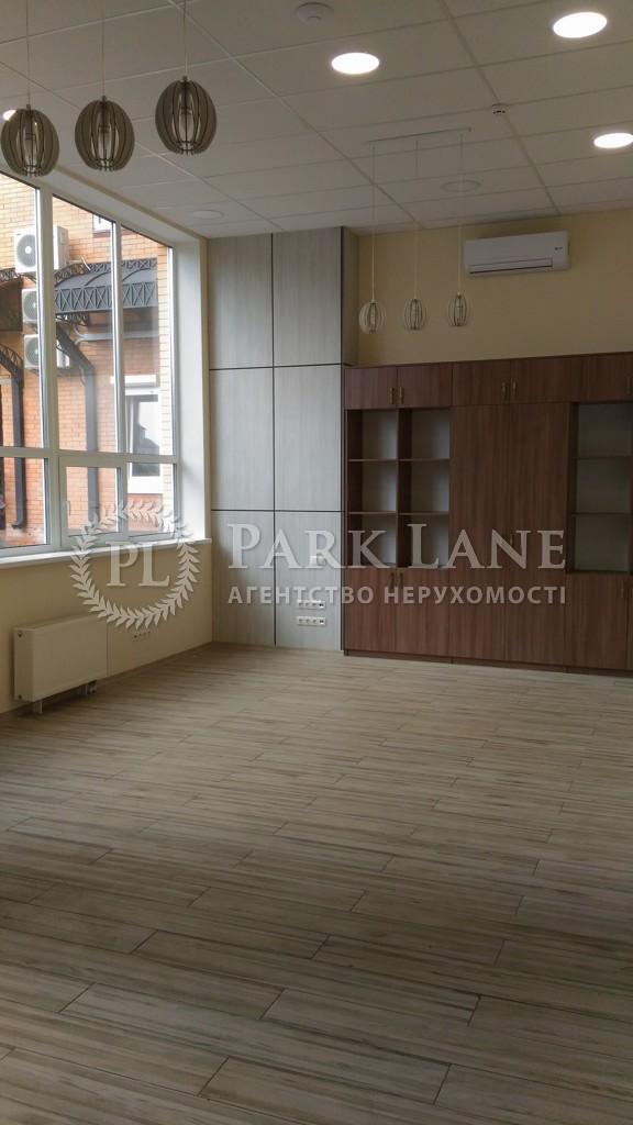 Офіс, Z-271097, Ділова (Димитрова), Київ - Фото 8