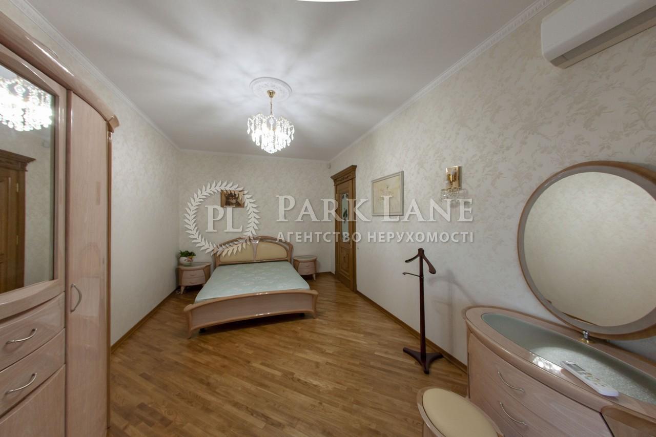 Квартира ул. Марьяненко Ивана, 7, Киев, Z-358740 - Фото 7