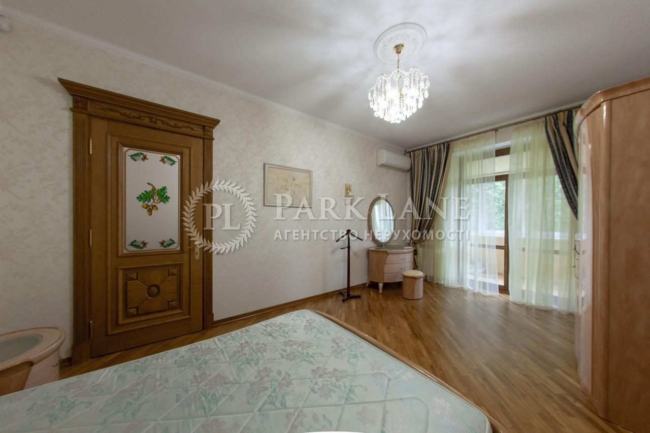 Квартира ул. Марьяненко Ивана, 7, Киев, Z-358740 - Фото 8