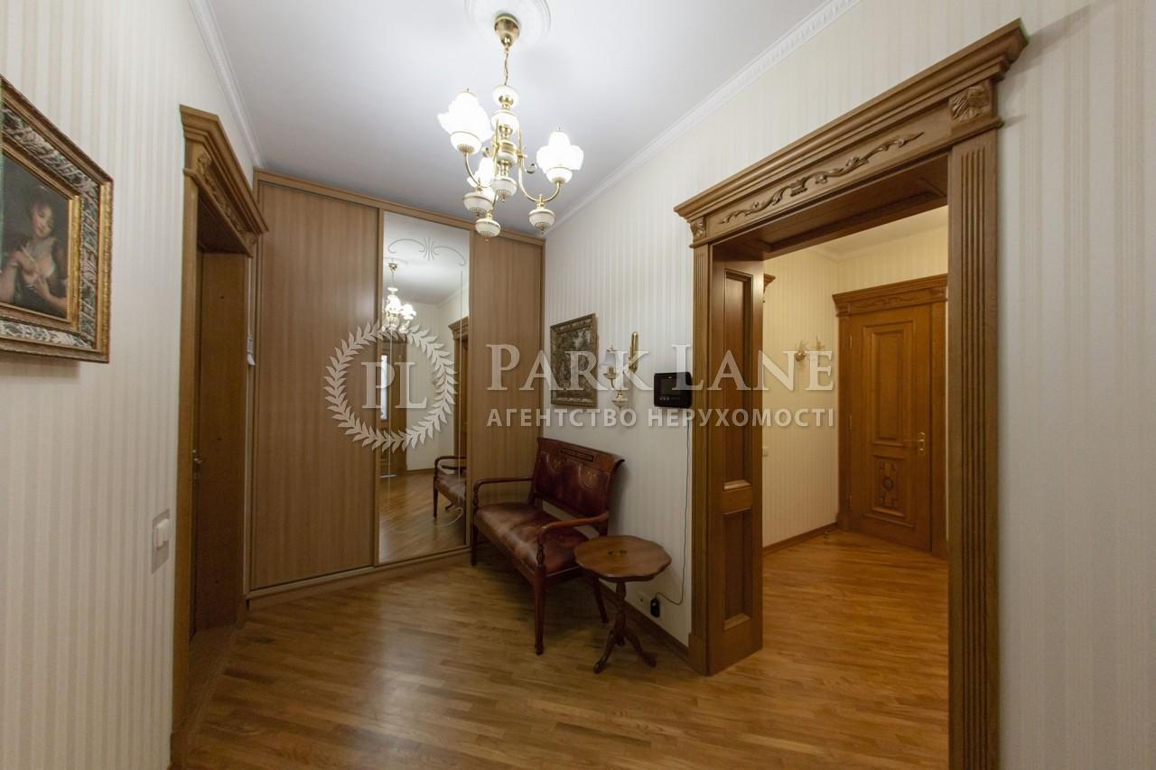 Квартира ул. Марьяненко Ивана, 7, Киев, Z-358740 - Фото 16