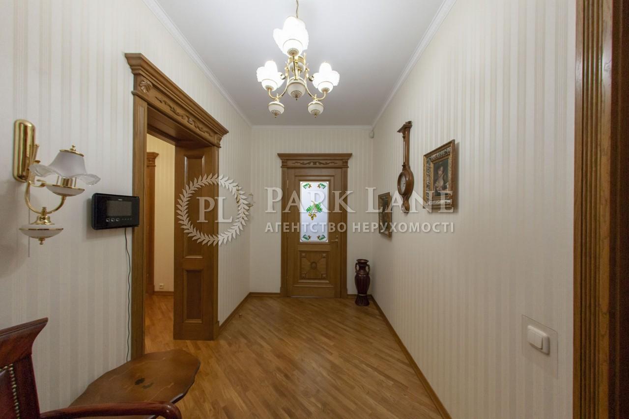 Квартира ул. Марьяненко Ивана, 7, Киев, Z-358740 - Фото 17