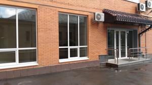 Офіс, Z-271097, Ділова (Димитрова), Київ - Фото 20