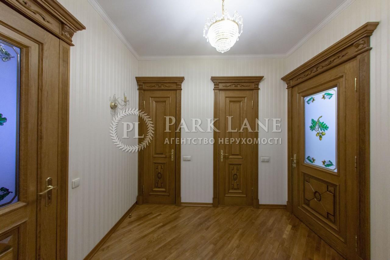 Квартира ул. Марьяненко Ивана, 7, Киев, Z-358740 - Фото 15