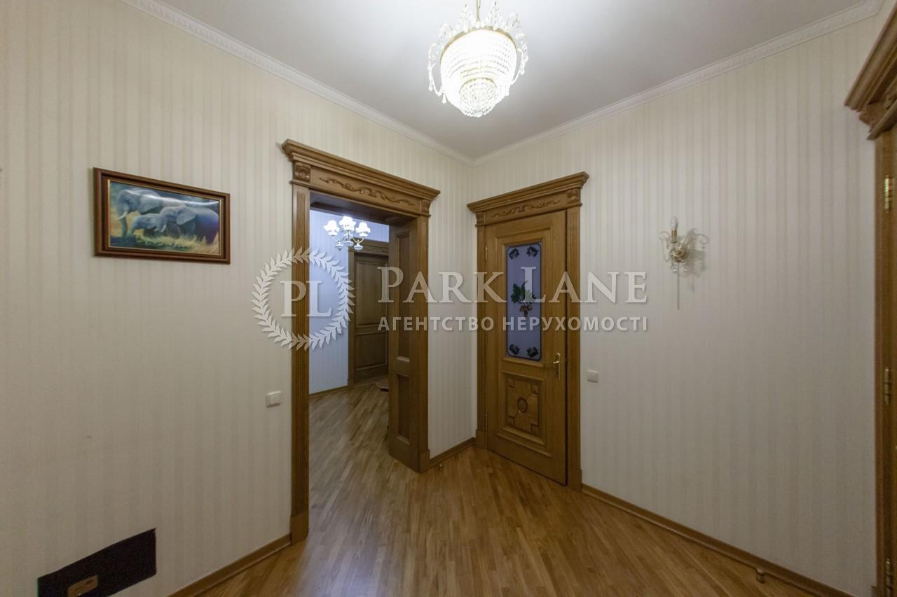 Квартира ул. Марьяненко Ивана, 7, Киев, Z-358740 - Фото 14