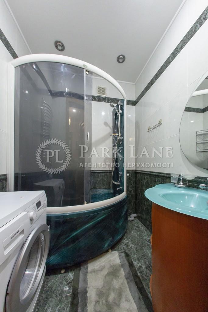 Квартира ул. Марьяненко Ивана, 7, Киев, Z-358740 - Фото 11