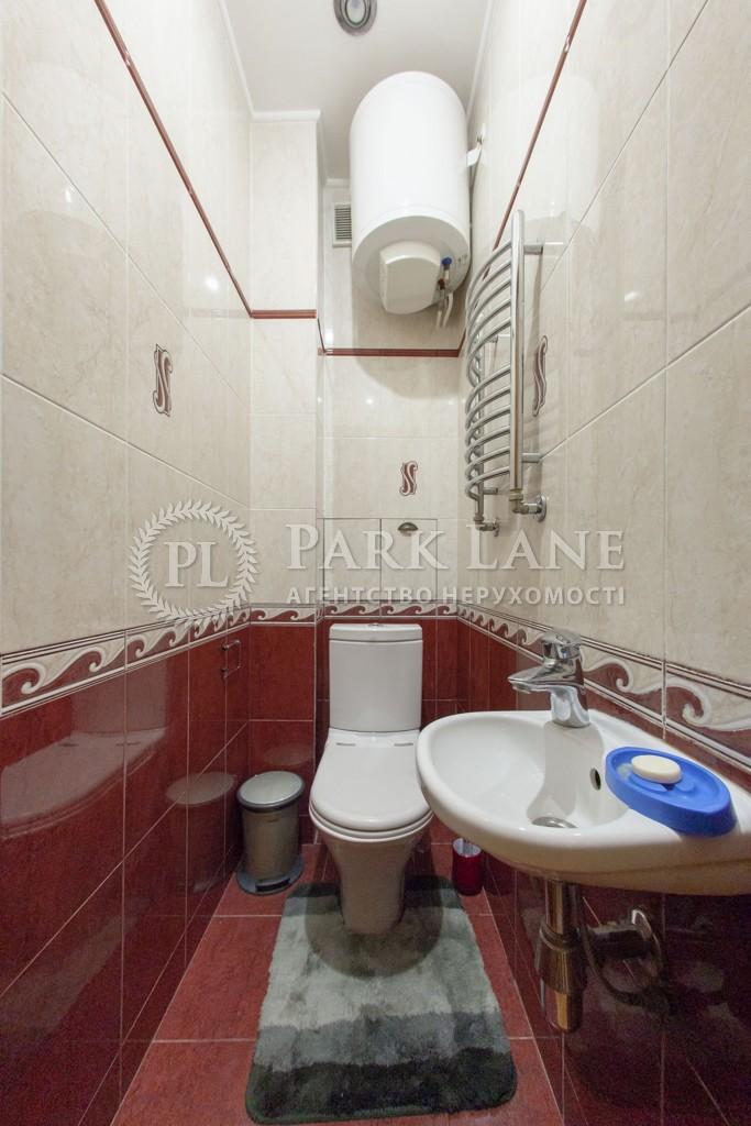 Квартира ул. Марьяненко Ивана, 7, Киев, Z-358740 - Фото 12