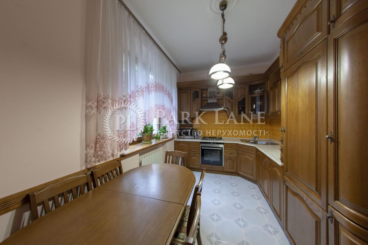 Квартира ул. Марьяненко Ивана, 7, Киев, Z-358740 - Фото 9