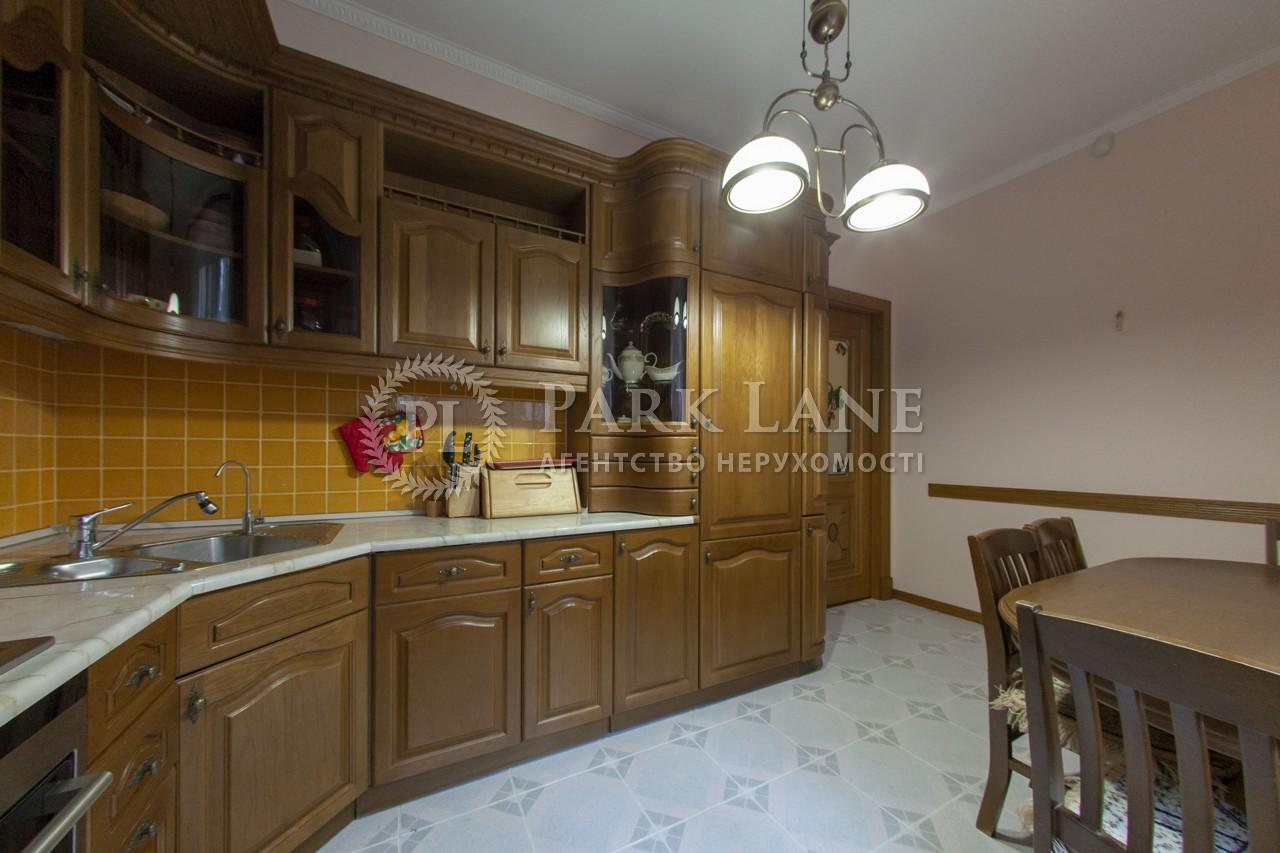 Квартира ул. Марьяненко Ивана, 7, Киев, Z-358740 - Фото 10
