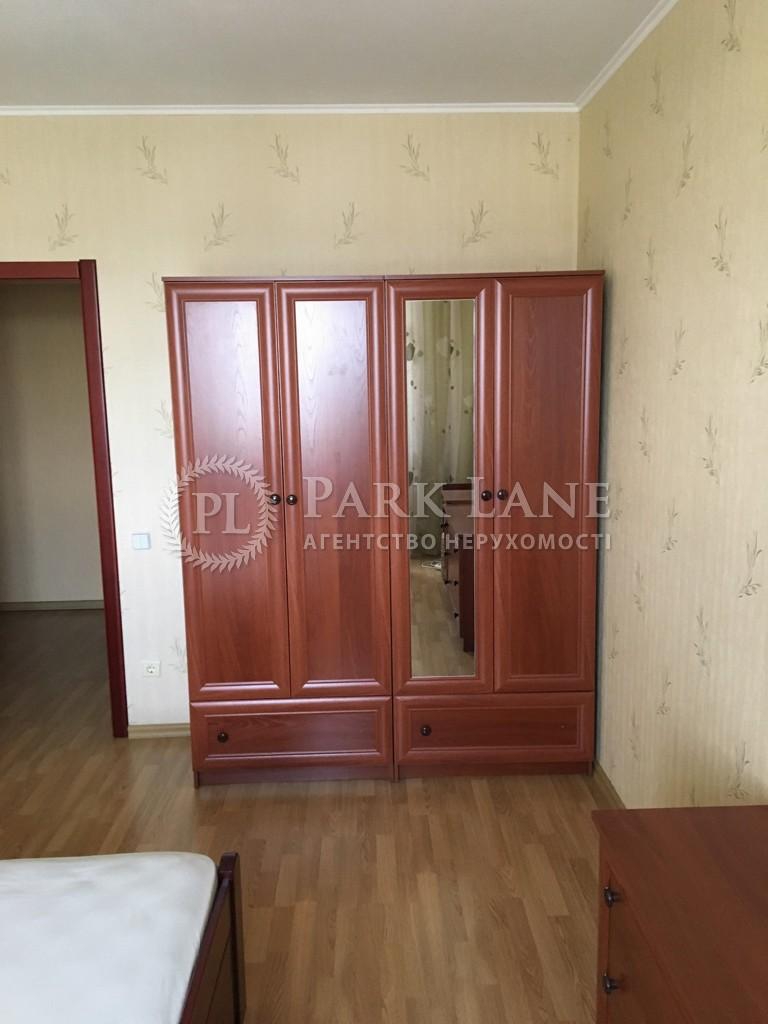 Квартира Верховного Совета бульв., 14б, Киев, N-9286 - Фото 6