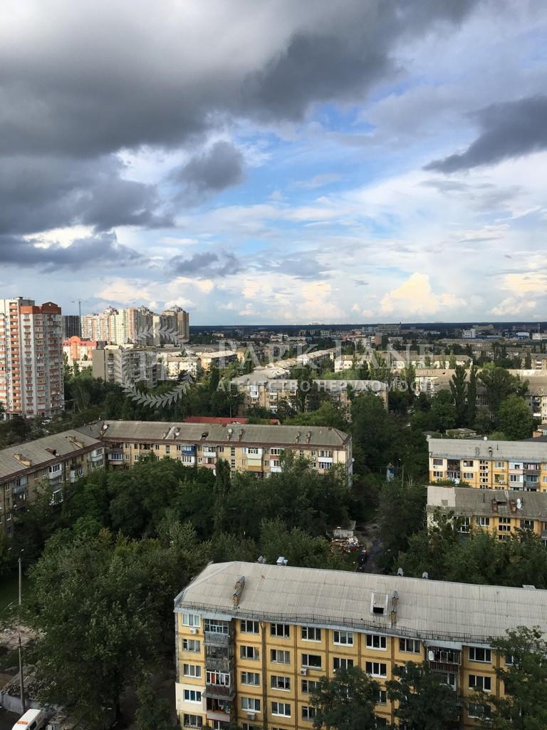 Квартира Верховного Совета бульв., 14б, Киев, N-9286 - Фото 11