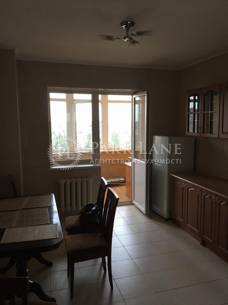 Квартира Верховного Совета бульв., 14б, Киев, N-9286 - Фото 8