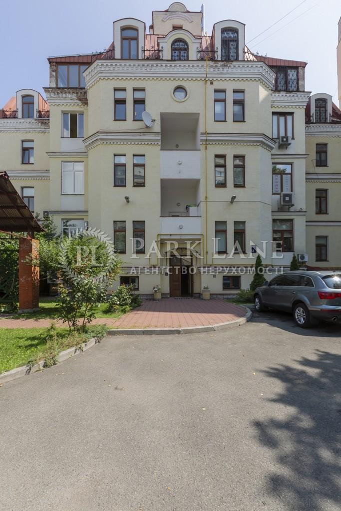 Квартира ул. Левандовская (Анищенко), 12, Киев, R-17250 - Фото 1